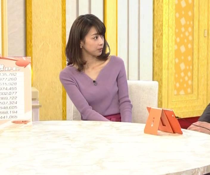 加藤綾子 胸元がエロいニットおっぱい♡キャプ・エロ画像9