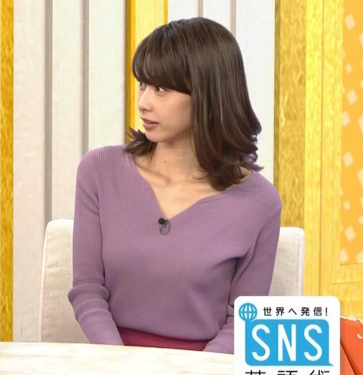 加藤綾子 胸元がエロいニットおっぱい♡キャプ・エロ画像10