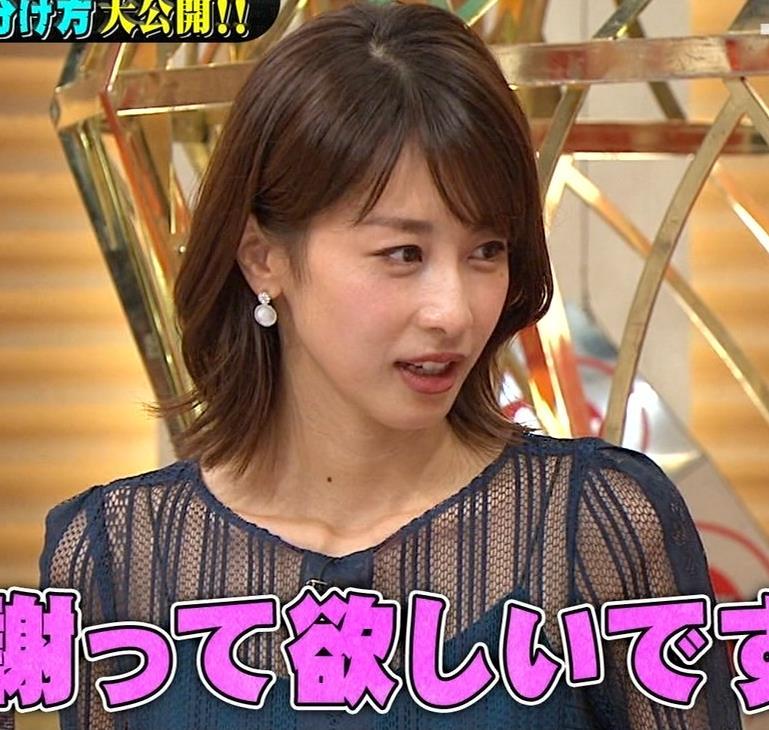 加藤綾子 透け透け衣装!!キャプ・エロ画像8