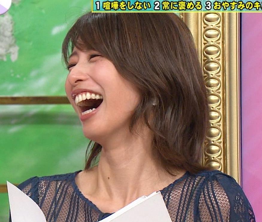 加藤綾子 透け透け衣装!!キャプ・エロ画像10