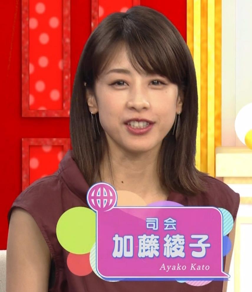 加藤綾子 世界へ発信!SNS英語術キャプ・エロ画像