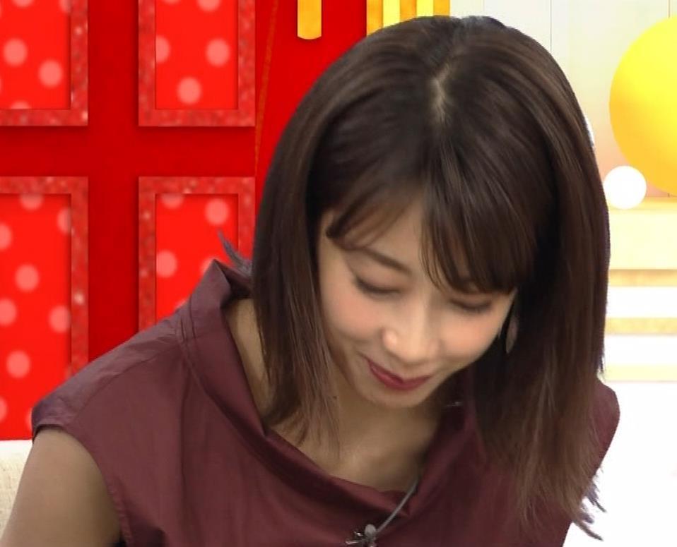 加藤綾子 世界へ発信!SNS英語術キャプ・エロ画像2