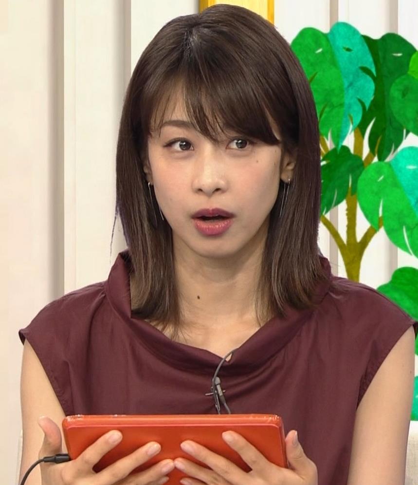 加藤綾子 世界へ発信!SNS英語術キャプ・エロ画像12