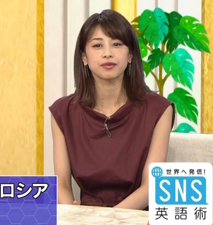 加藤綾子 世界へ発信!SNS英語術キャプ・エロ画像3