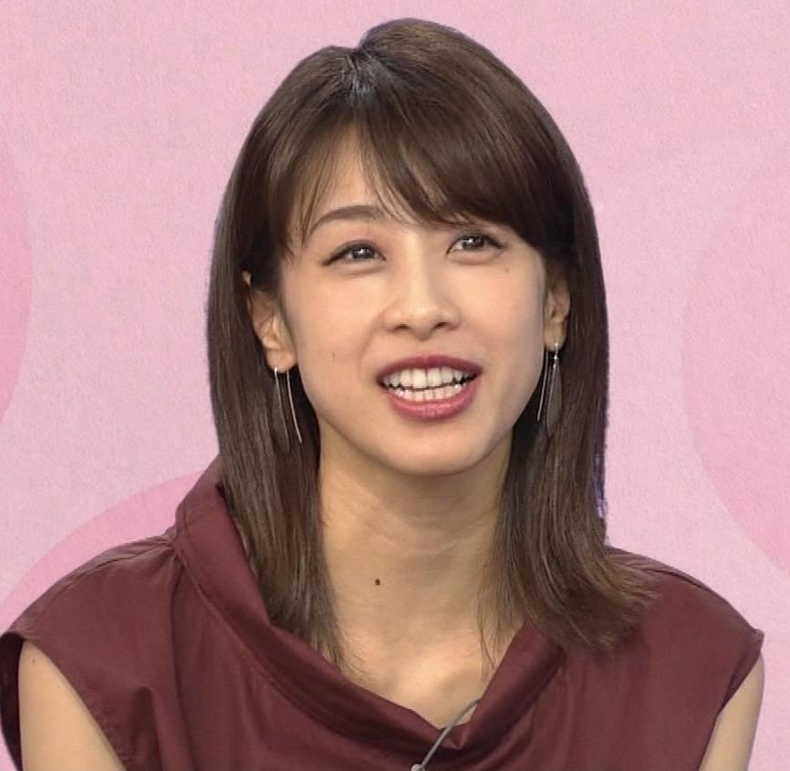 加藤綾子 世界へ発信!SNS英語術キャプ・エロ画像5