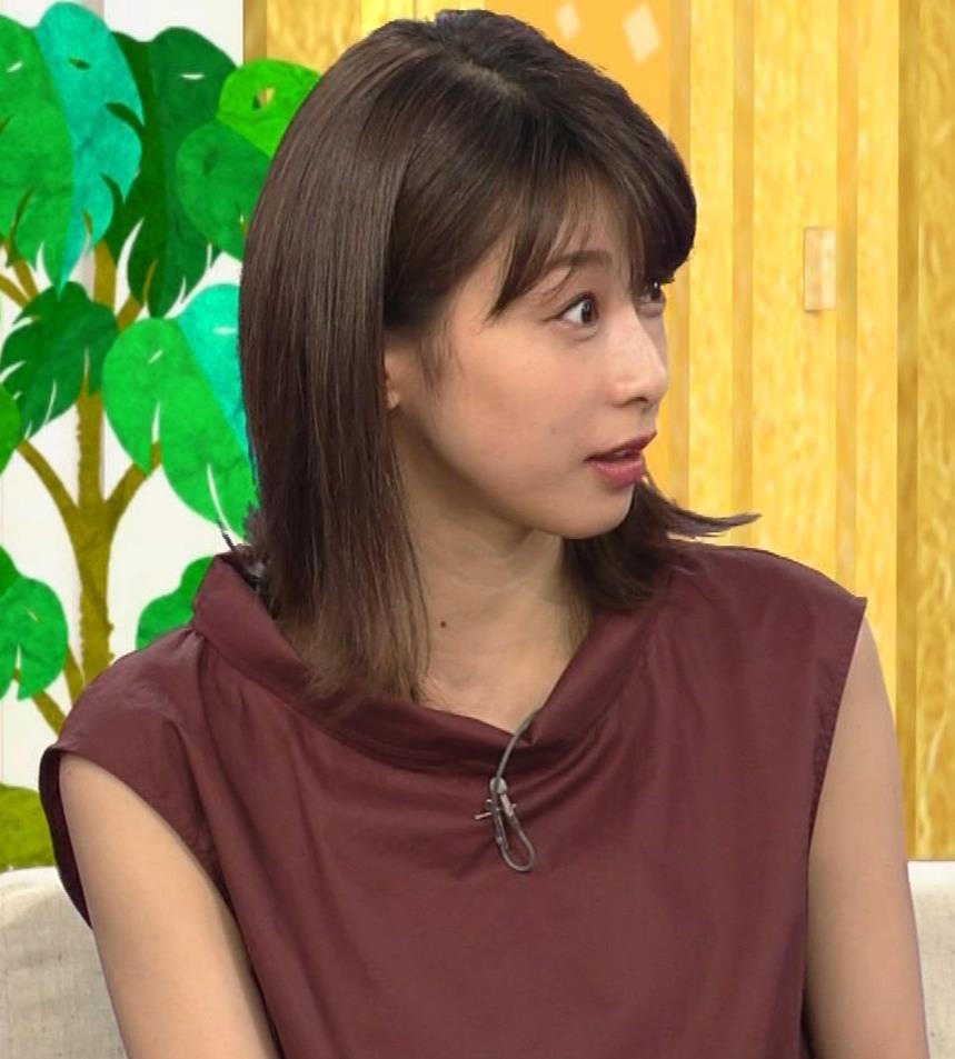 加藤綾子 世界へ発信!SNS英語術キャプ・エロ画像6