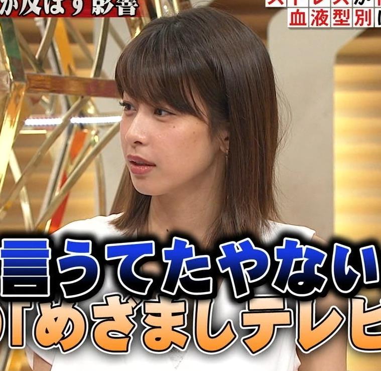加藤綾子アナ 胸の谷間が見えそう。ワキがエロいキャプ・エロ画像7