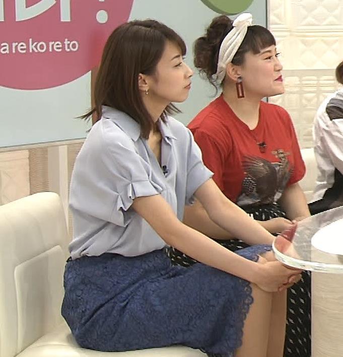 加藤綾子 ニュース番組なのにちょっと胸チラしてエロいキャプ・エロ画像2