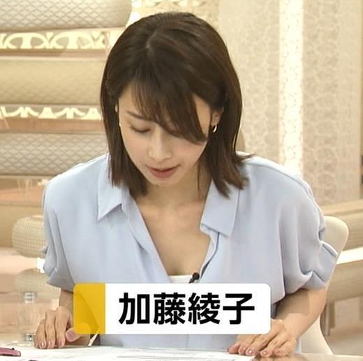 加藤綾子 ニュース番組なのにちょっと胸チラしてエロいキャプ画像(エロ・アイコラ画像)