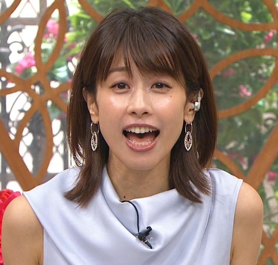加藤綾子 ノースリーブ姿「ホンマでっかTV!?」 キャプ・エロ画像