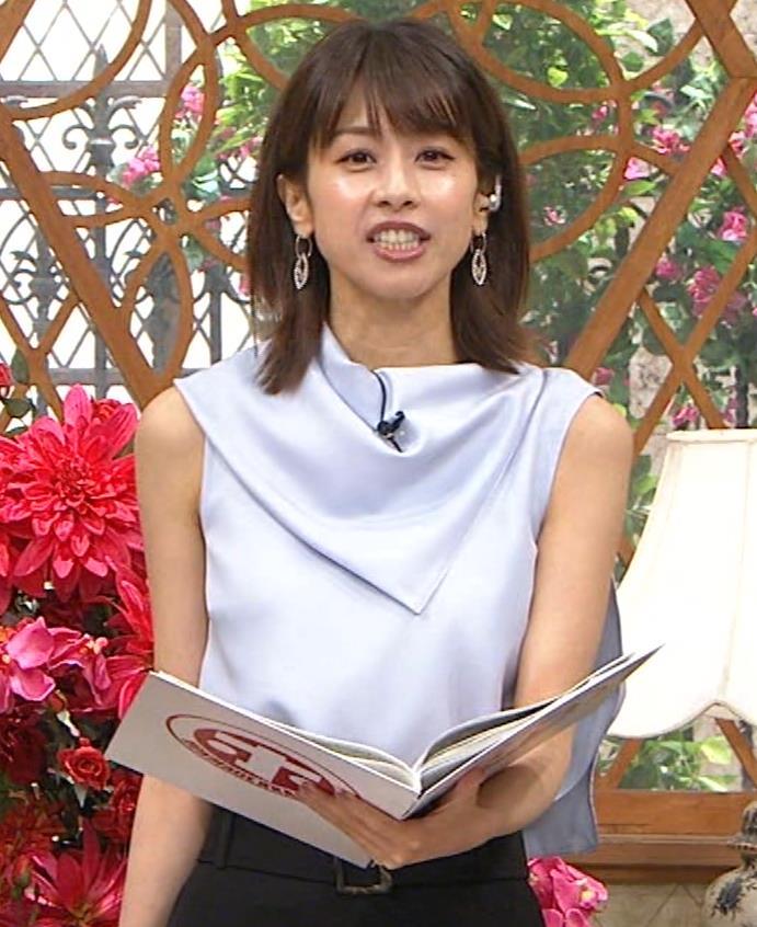 加藤綾子 ノースリーブ姿「ホンマでっかTV!?」 キャプ・エロ画像2