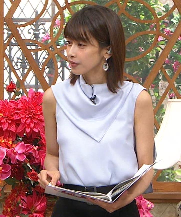 加藤綾子 ノースリーブ姿「ホンマでっかTV!?」 キャプ・エロ画像4