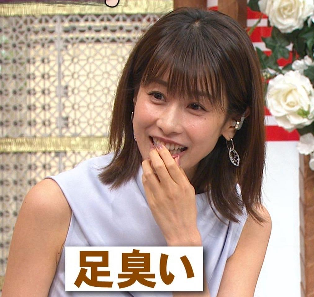 加藤綾子 ノースリーブ姿「ホンマでっかTV!?」 キャプ・エロ画像6