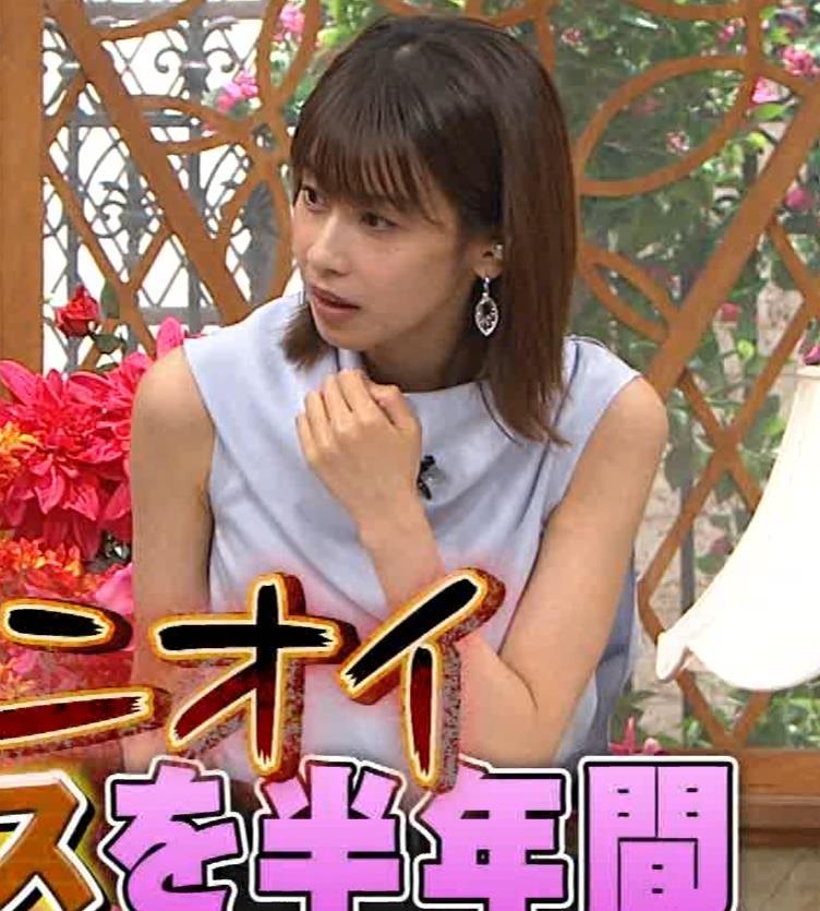 加藤綾子 ノースリーブ姿「ホンマでっかTV!?」 キャプ・エロ画像7