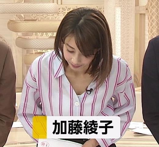 加藤綾子アナ 胸元のはだけ方と表情がエロいキャプ・エロ画像