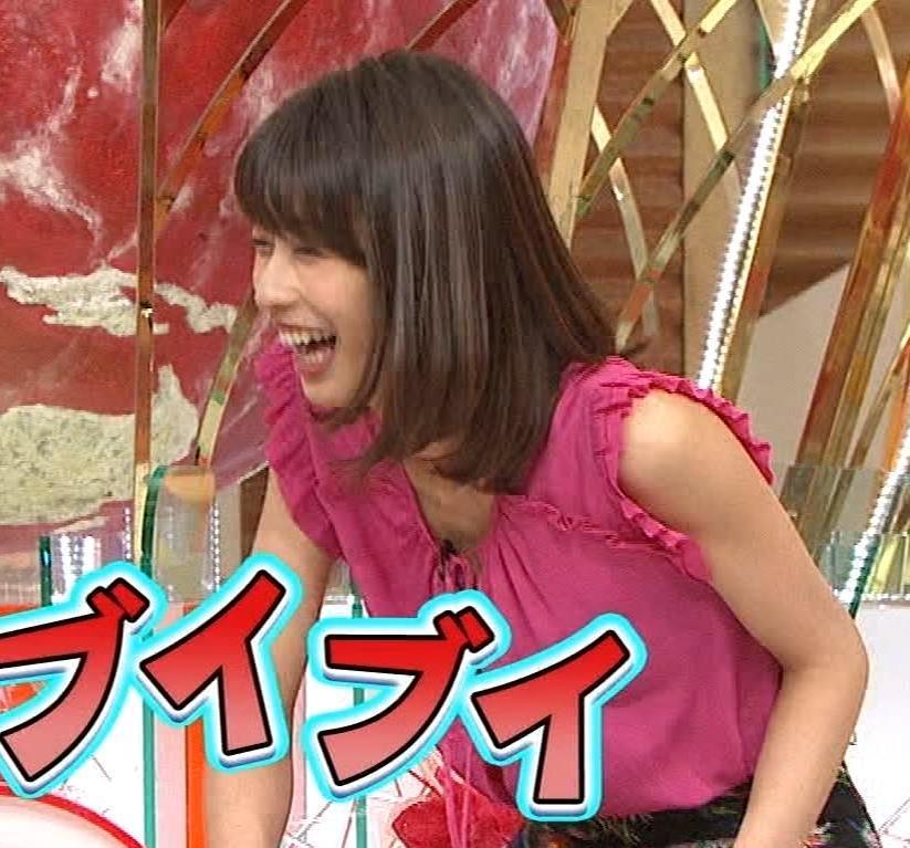 加藤綾子 フリル付きノースリーブキャプ・エロ画像2