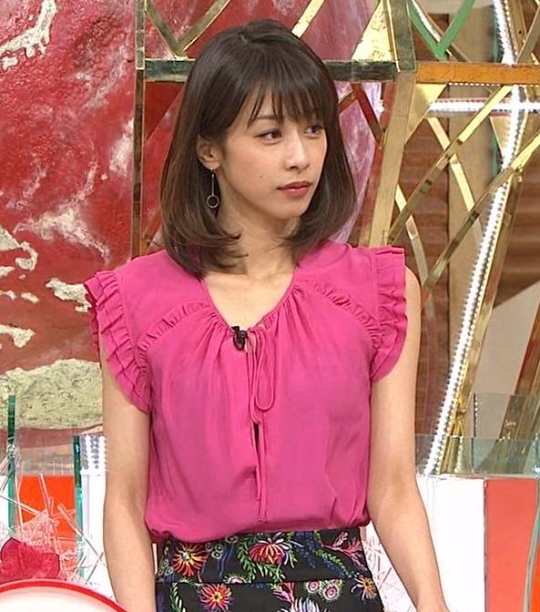 加藤綾子 フリル付きノースリーブキャプ・エロ画像3