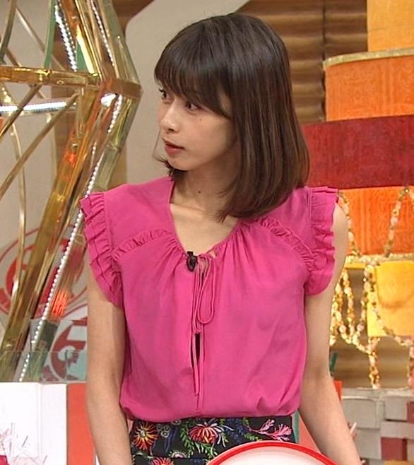加藤綾子 フリル付きノースリーブキャプ・エロ画像4