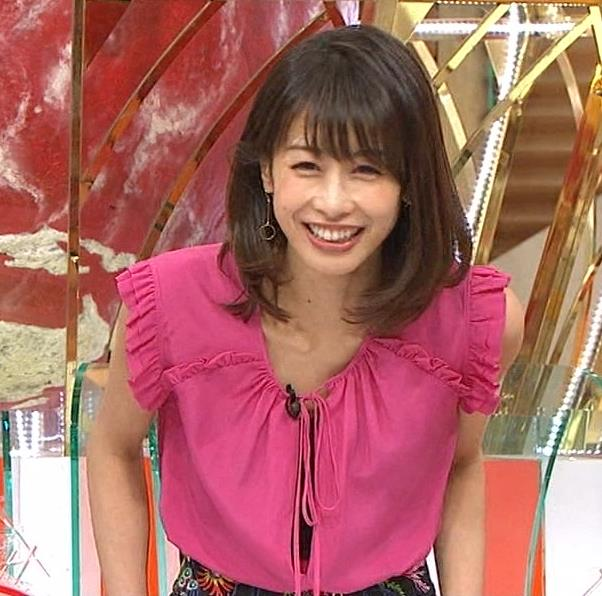 加藤綾子 フリル付きノースリーブキャプ・エロ画像6