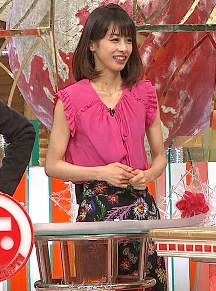 加藤綾子 フリル付きノースリーブキャプ・エロ画像7