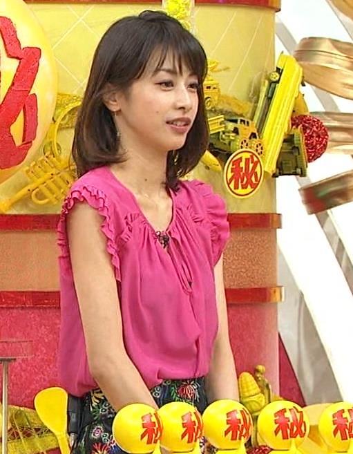 加藤綾子 フリル付きノースリーブキャプ・エロ画像8
