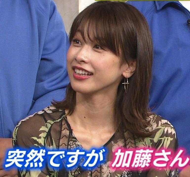 加藤綾子 「世界まる見え!テレビ特捜部」 キャプ・エロ画像3