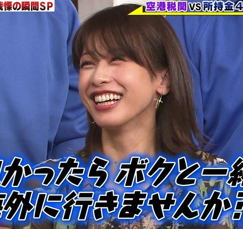 加藤綾子 「世界まる見え!テレビ特捜部」 キャプ・エロ画像4