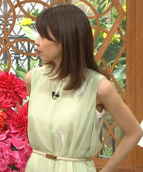 加藤綾子アナ いつも通りノースリーブでワキがエロいキャプ・エロ画像6