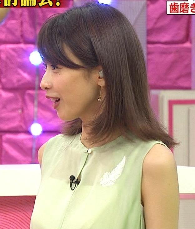 加藤綾子アナ いつも通りノースリーブでワキがエロいキャプ・エロ画像10