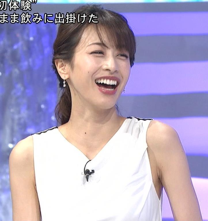 加藤綾子 パツパツ衣装でお胸が大変なことに!キャプ・エロ画像12