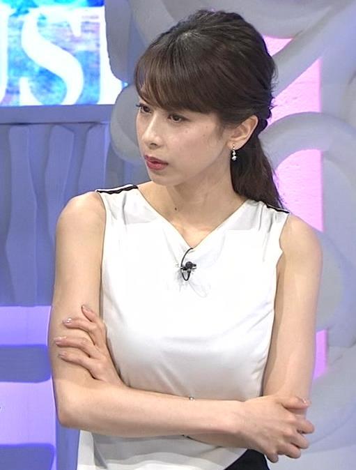 加藤綾子 パツパツ衣装でお胸が大変なことに!キャプ・エロ画像14