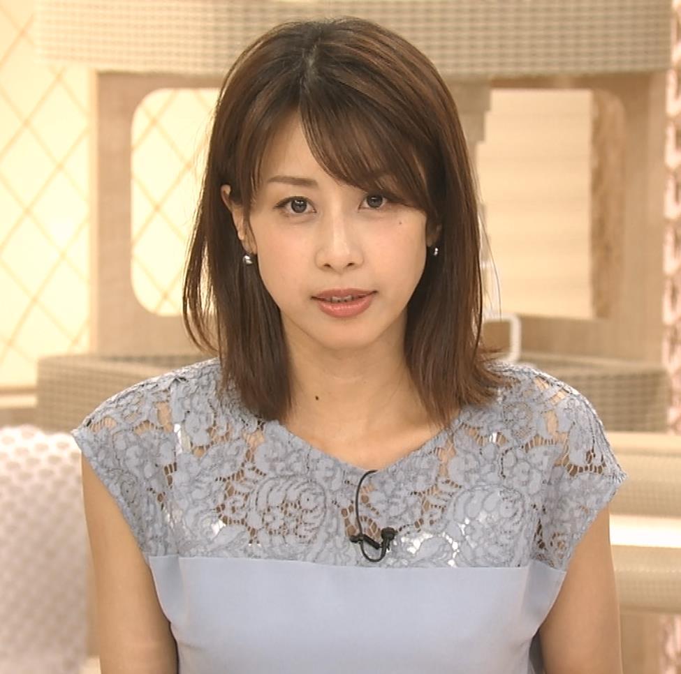 加藤綾子 白い下着が透けてる
