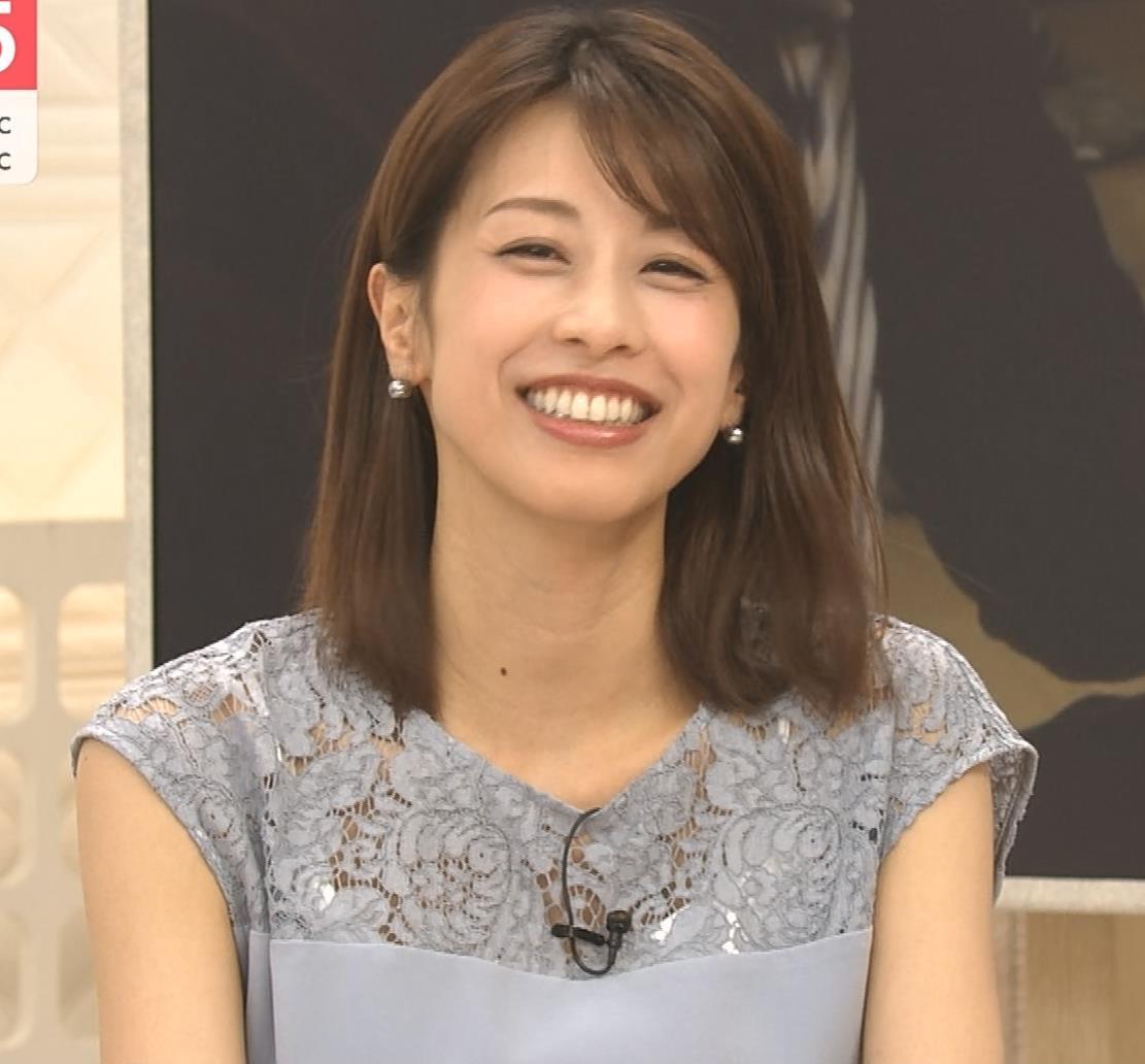 加藤綾子 白い下着が透けてるキャプ・エロ画像2