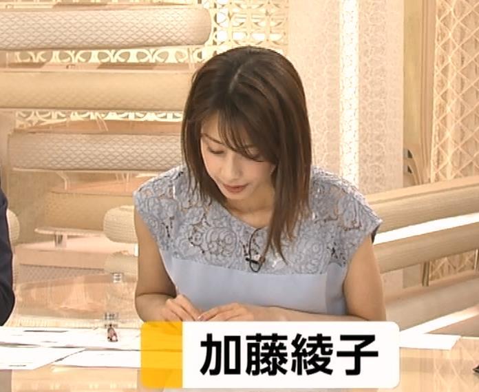 加藤綾子 白い下着が透けてるキャプ・エロ画像3