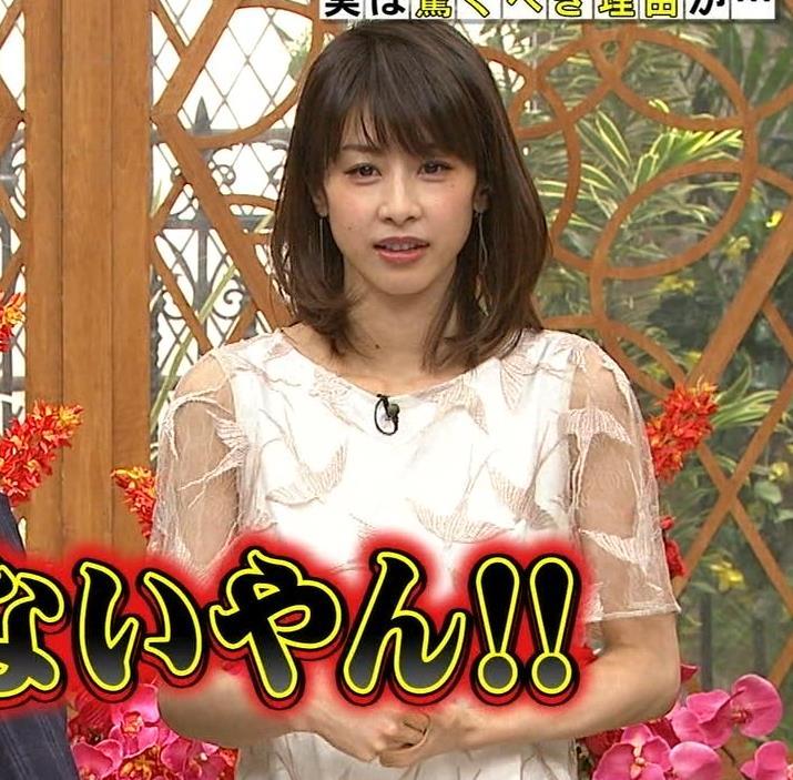 加藤綾子 腕スケスケワンピースキャプ・エロ画像2