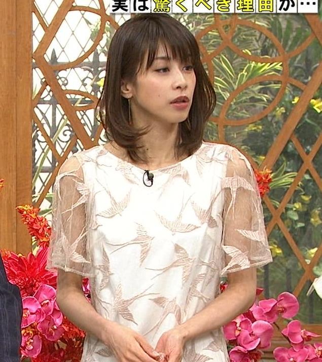 加藤綾子 腕スケスケワンピースキャプ・エロ画像3