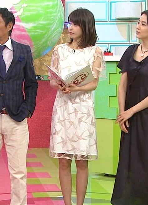 加藤綾子 腕スケスケワンピースキャプ・エロ画像7