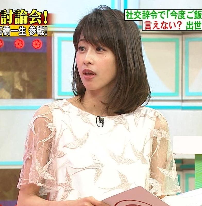 加藤綾子 腕スケスケワンピースキャプ・エロ画像9