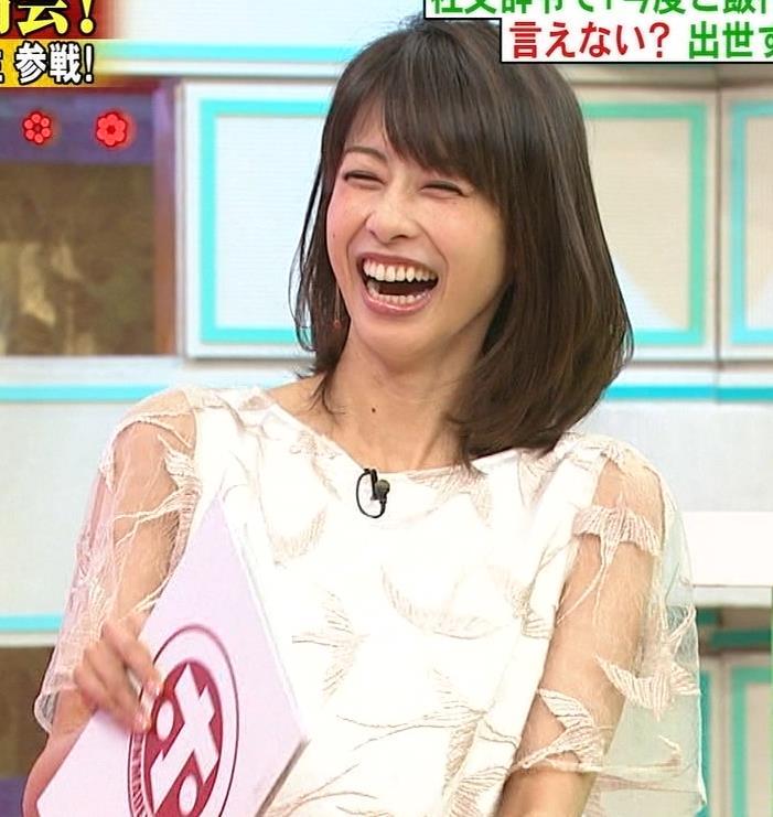 加藤綾子 腕スケスケワンピースキャプ・エロ画像10