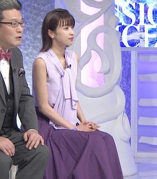 加藤綾子 ノースリーブの白い肌キャプ・エロ画像3