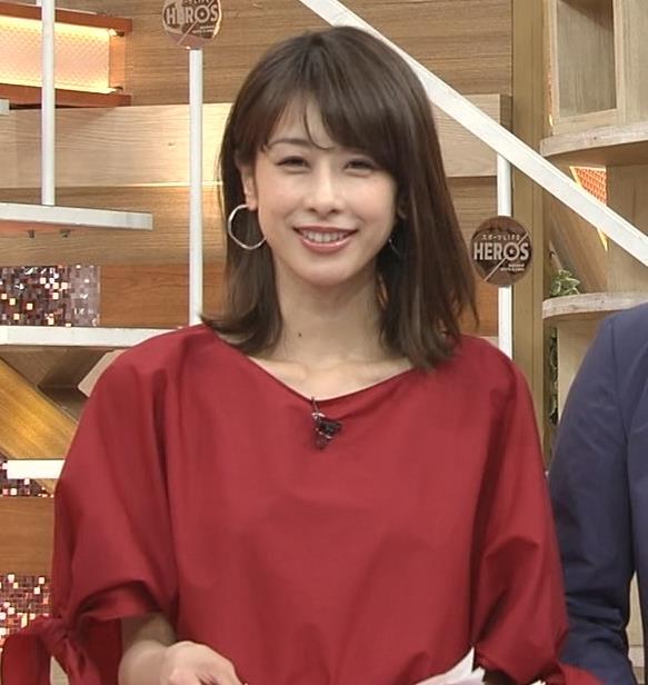 加藤綾子 赤いロングスカートキャプ・エロ画像