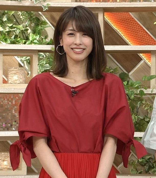 加藤綾子 赤いロングスカートキャプ・エロ画像7