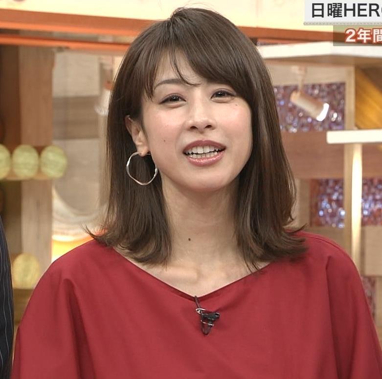 加藤綾子 赤いロングスカートキャプ・エロ画像9