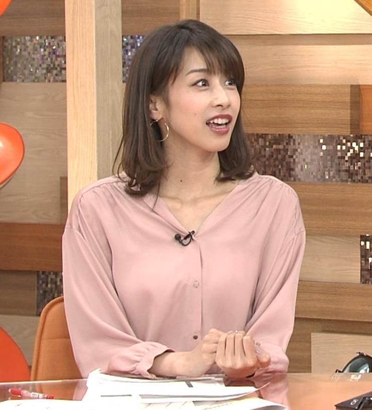 加藤綾子 「スポーツLIFE HERO'S」 キャプ画像キャプ・エロ画像2