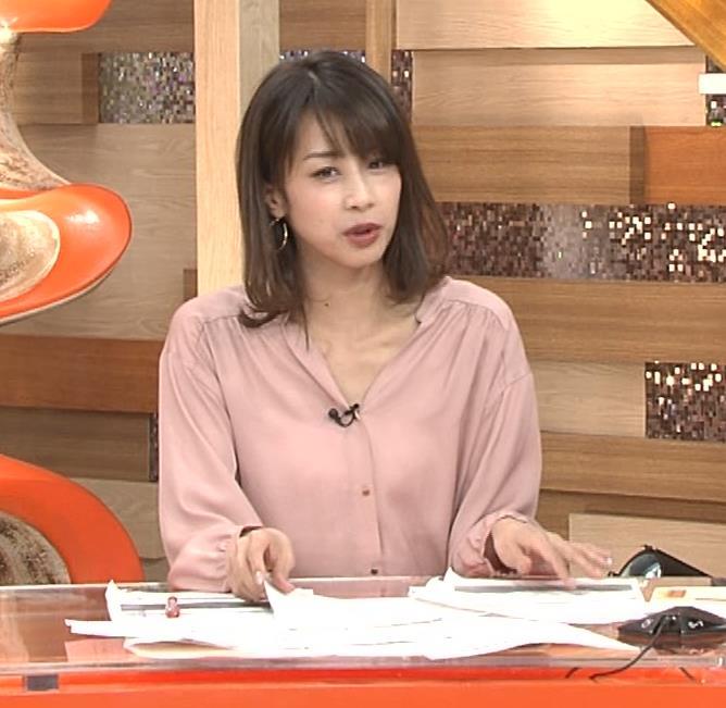 加藤綾子 「スポーツLIFE HERO'S」 キャプ画像キャプ・エロ画像4
