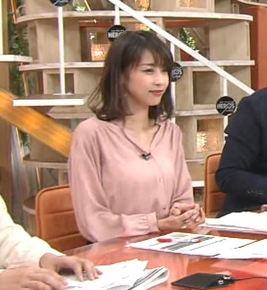 加藤綾子 「スポーツLIFE HERO'S」 キャプ画像キャプ・エロ画像5