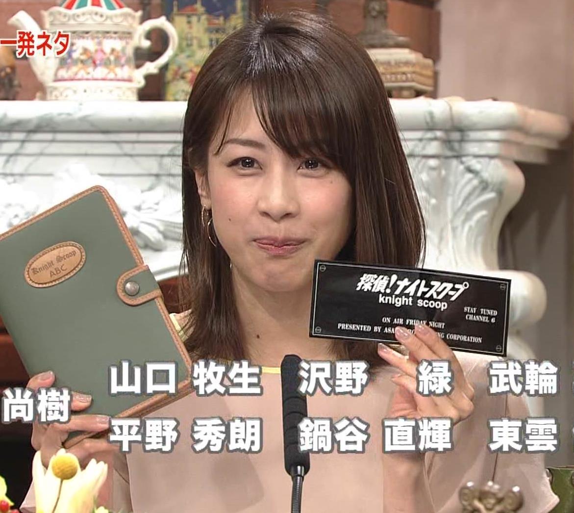 加藤綾子 探偵ナイトスクープの秘書画像キャプ・エロ画像11