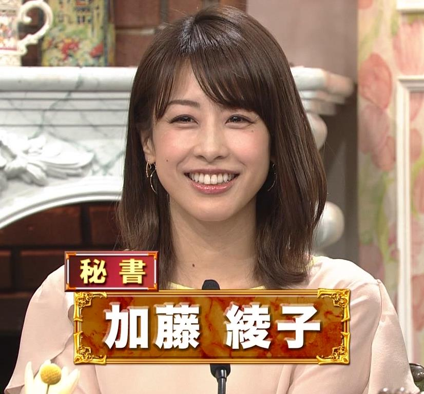 加藤綾子 探偵ナイトスクープの秘書画像キャプ・エロ画像3