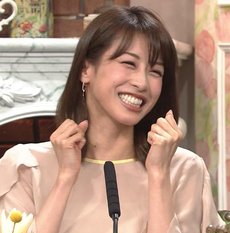 加藤綾子 探偵ナイトスクープの秘書画像キャプ・エロ画像5