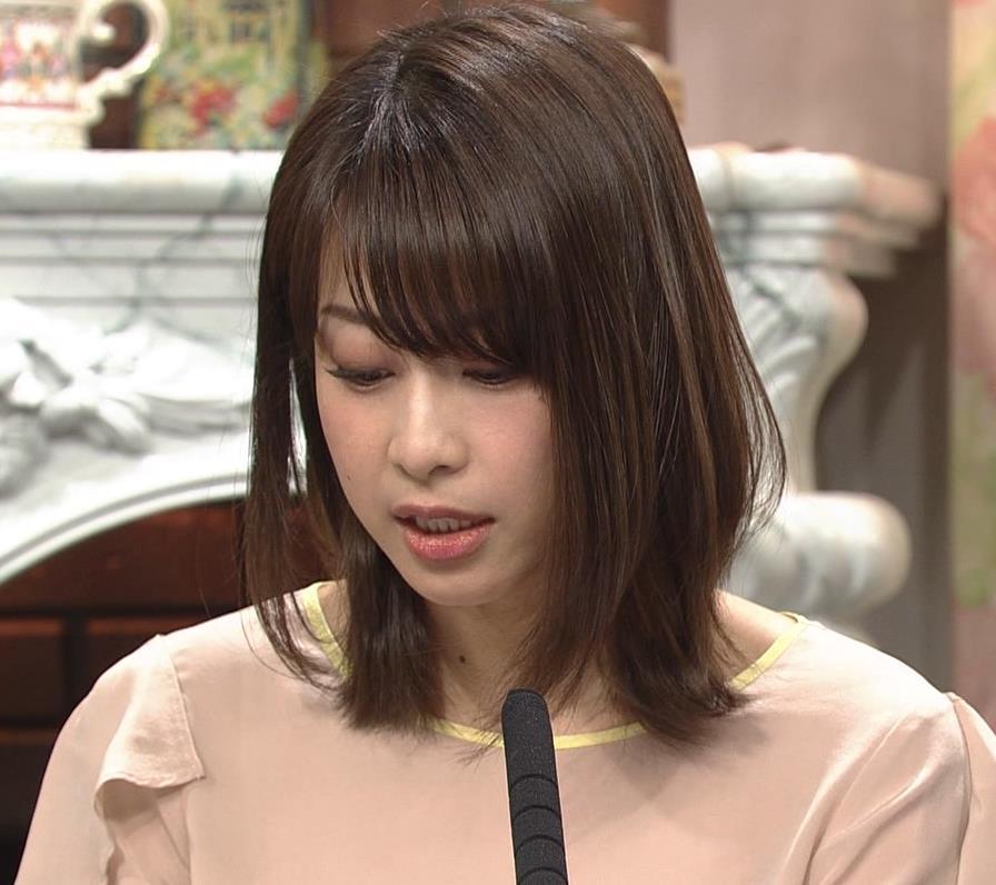 加藤綾子 探偵ナイトスクープの秘書画像キャプ・エロ画像7